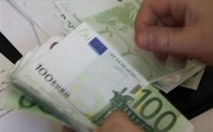 oikonomia-euro-xrimata-arxeio